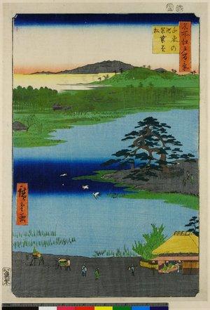 Utagawa Hiroshige: No 110 Senzoku-no-ike Kesa kake-matsu / Meisho Edo Hyakkei - British Museum