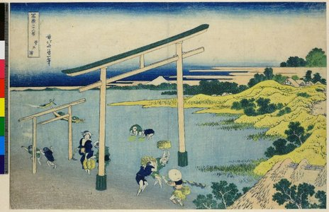 葛飾北斎: Noboto-ura 登戸浦 (Noboto Bay [Shimosa Province]) / Fugaku sanju-rokkei 冨嶽三十六景 (Thirty-Six Views of Mt Fuji) - 大英博物館