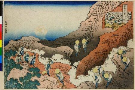 葛飾北斎: Morobito nobori-yama / Fugaku Sanju Rokkei - 大英博物館