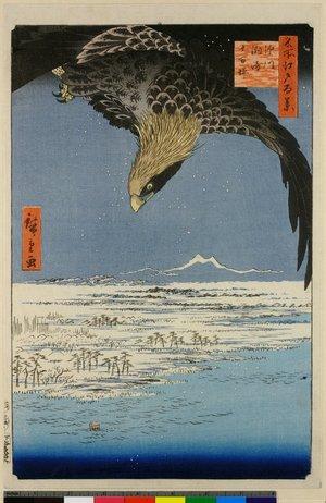 歌川広重: No 107 Fukagawa Susaki Juman-tsubo / Meisho Edo Hyakkei - 大英博物館