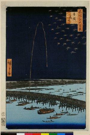 Utagawa Hiroshige: No 98,Ryogoku hanabi 両国花火 / Meisho Edo Hyakkei 名所江戸 - British Museum