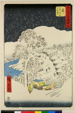 歌川広重: No 38 Fujikawa yama-naka no sato / Gojusan-tsugi Meisho Zue - 大英博物館