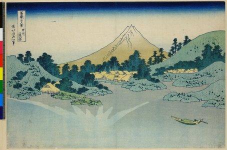 葛飾北斎: Koshu Misaka suimen / Fugaku Sanju Rokkei - 大英博物館