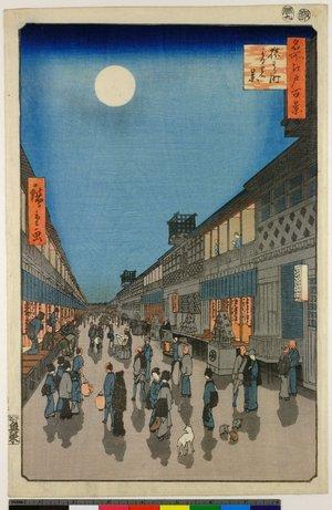 Utagawa Hiroshige: No 90 Saruwaka-cho yoru no kei / Meisho Edo Hyakkei - British Museum