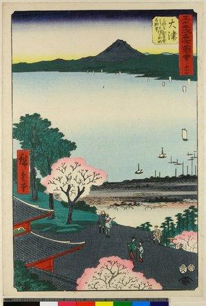 歌川広重: No 54 Otsu Mii-dera Kanki-do yori Otsu no machi kosui kanbo / Gojusan-tsugi Meisho Zue - 大英博物館