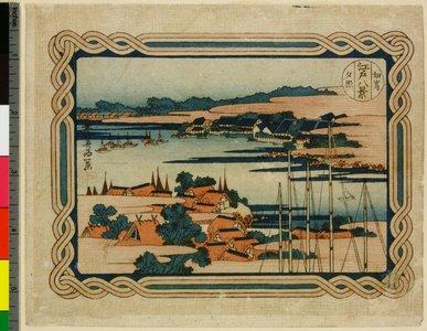 Katsushika Hokusai: Tsukudajima yusho / Edo Hakkei - British Museum