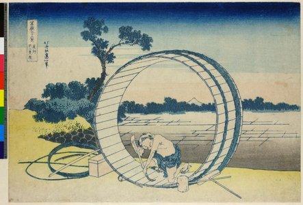 葛飾北斎: Bishu Fujimi-ga-hara 尾州不二見原 (Fujimi-ga-hara [Fuji-view Moor] in Owari Province) / Fugaku sanju-rokkei 冨嶽三十六景 (Thirty-Six Views of Mt Fuji) - 大英博物館