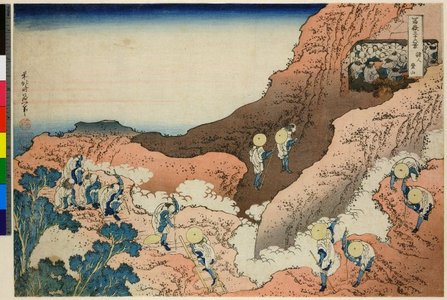 葛飾北斎: Shojin tozan 諸人登山 (Groups of Mountain Climbers) / Fugaku sanju-rokkei 冨嶽三十六景 (Thirty-Six Views of Mt Fuji) - 大英博物館