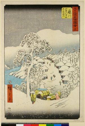 歌川広重: No 38,Fujikawa Yamanaka no sato / Gojusan-tsugi Meisho Zue - 大英博物館