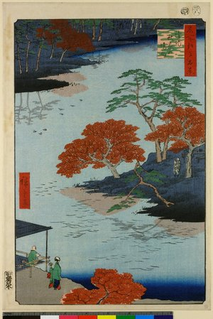 歌川広重: No 91,Ukeji Akiba no keidai / Meisho Edo Hyakkei - 大英博物館