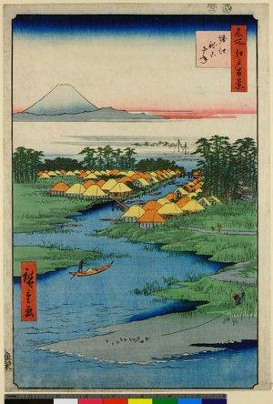歌川広重: No 96,Horei Nekozane / Meisho Edo Hyakkei - 大英博物館