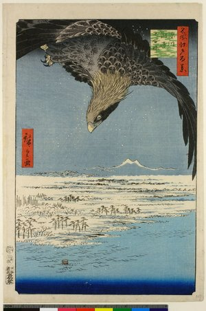 歌川広重: No 107, Susaki, Fukagawa / Edo hyakkei - 大英博物館