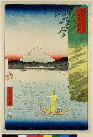 歌川広重: Musashi Hommoku no hana / Fuji Sanju Rokkei - 大英博物館