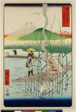 Utagawa Hiroshige: Sagami-gawa / Fuji Sanju Rokkei - British Museum