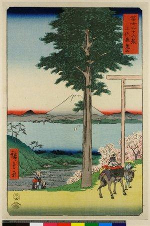 Utagawa Hiroshige: Kazusa Rokuso-zan / Fuji Sanju Rokkei - British Museum