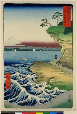 Utagawa Hiroshige: Boshu Yasuda no kaigan / Fuji Sanju Rokkei - British Museum