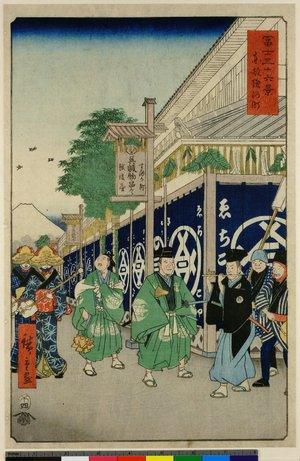 Utagawa Hiroshige: Toto Suruga-cho / Fuji Sanju Rokkei - British Museum