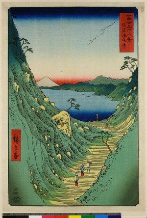 歌川広重: Shinano Shiojiri-toge / Fuji Sanju Rokkei - 大英博物館