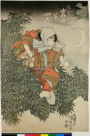 Utagawa Kunisada: Iwai Hanshiro as Monomi no Omatsu 岩井半四郎の物見のお松 - British Museum
