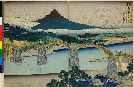 Katsushika Hokusai: Suo-no-kuni Kintai-bashi / Shokoku Meikyo Kiran - British Museum