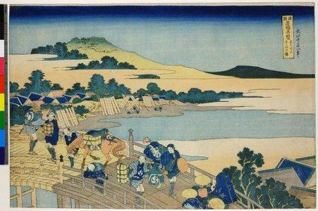 葛飾北斎: Echizen Fukui no hashi / Shokoku Meikyo Kiran - 大英博物館