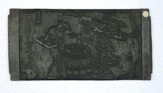 Okumura Masanobu: Yukun sennin 遊君仙人 - British Museum