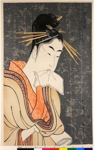 Shotei Hokuju: - British Museum