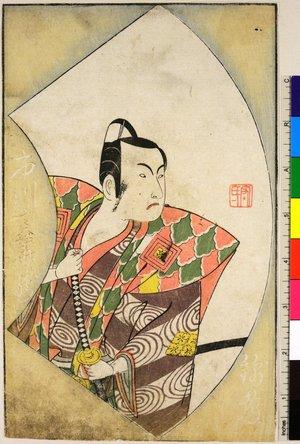 一筆斉文調: Ehon butai ogi 絵本舞台扇 - 大英博物館