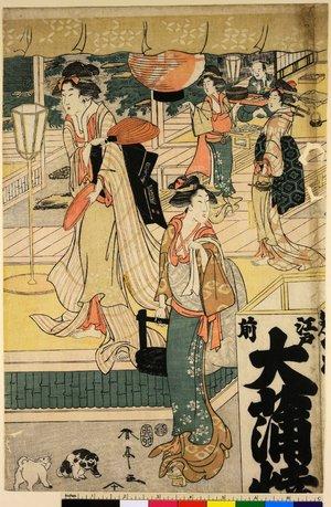 勝川春亭: triptych print - 大英博物館