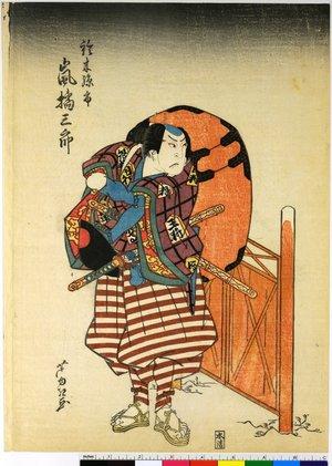 Gigado Ashiyuki: E-awase Taikoki - British Museum