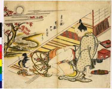 Okumura Masanobu: Someiro no yama neya no hinagata 染色のやま閨の雛形 (Mountains of Dyed Colours, Examples for the Bedroom) - British Museum