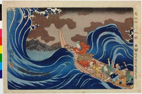 Utagawa Kuniyoshi: Sashu ryukei Kakuda nami o me 佐州流刑角田波 目 (On the Waves at Kakuda on the way to Sado) / Koso go-ichidai ryakuzu 高祖御一代略圖 (Concise Illustrated Biography of Monk Nichiren) - British Museum