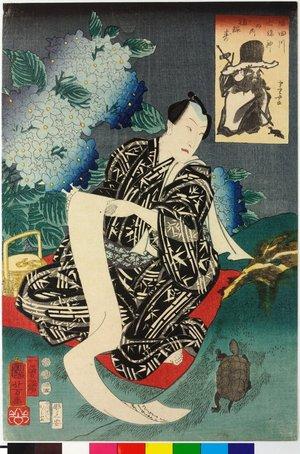 Utagawa Kuniyoshi: Sumidagawa shichi fukujin no uchi 隅田川七福神の内 (Seven Lucky Gods of the Sumida River) - British Museum