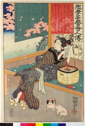 歌川国芳: Kaji-jo 梶女 / Chuko meiyo kijin den 忠考名誉奇人傳 (Biographies of Exceptional Persons of Loyalty and Honour) - 大英博物館