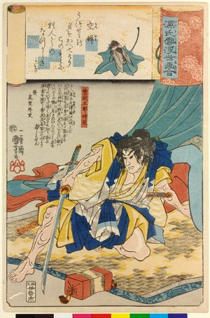 Utagawa Kuniyoshi: Utsusemi 空蝉 (No. 3 Shell of Locust) / Genji kumo ukiyoe awase 源氏雲浮世絵合 (Ukiyo-e Parallels for the Cloudy Chapters of the Tale of Genji) - British Museum