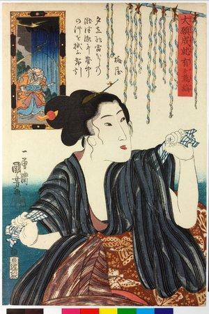 歌川国芳: Daigan joju ari-ga-taki shima 大願成就有ヶ瀧縞 (Waterfall-Striped Materials in Answer to Earnest Prayer) - 大英博物館