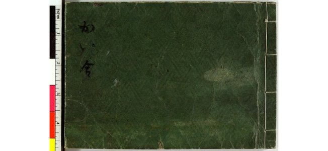 Teisai Hokuba: shunga / print / illustrated book - British Museum
