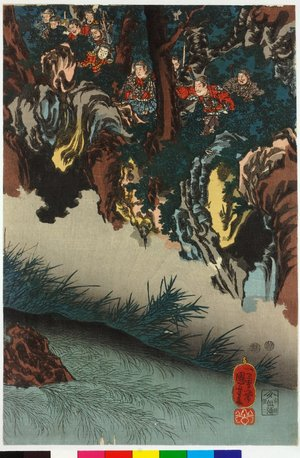 歌川国芳: Inaba sanchu ni oite - 大英博物館
