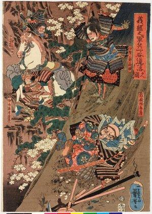 Utagawa Kuniyoshi: Yoshitsune no Gunpei Ichinotani Sakaotoshi no zu - British Museum