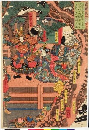 歌川国芳: Kiso kanja Heike wo horobasan to Ichizoku - 大英博物館