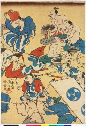 歌川国芳: Tosa e makimono no utsushi (Copy of a scroll painting of the Tosa school) - 大英博物館