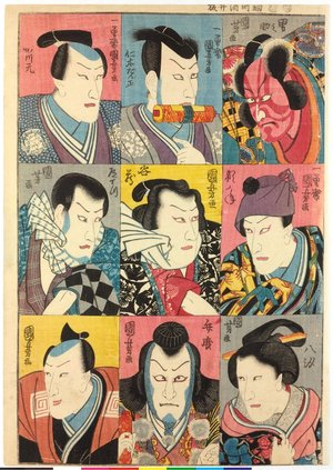 歌川国芳: Otokonosuke, Yorikane, Yashio, Nikki Danjo, Tanizo, Benkei, Katsumoto, Dotetsu 男之助、頼かね、八汐、仁木だん正、谷蔵、弁慶、かつ元、道てつ - 大英博物館