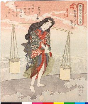 Shogoの画像 p1_36