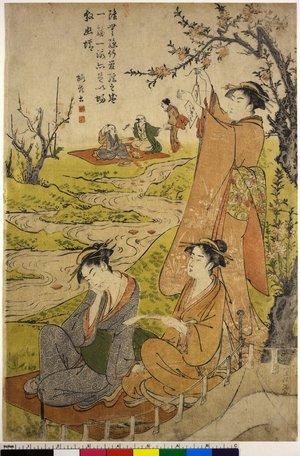 Kubo Shunman: diptych print - British Museum