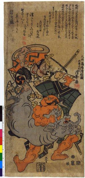二代目鳥居清満: diptych print / copy - 大英博物館
