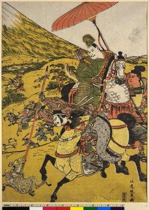 Kitao Masayoshi: diptych print - British Museum