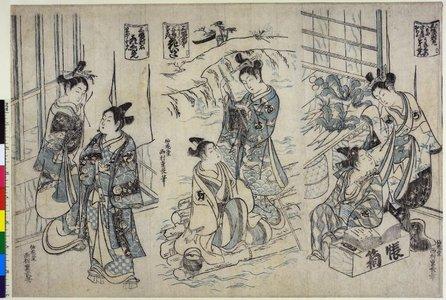 西村重長: Sanpukutsui sa chu u / Sanpukutsui - 大英博物館