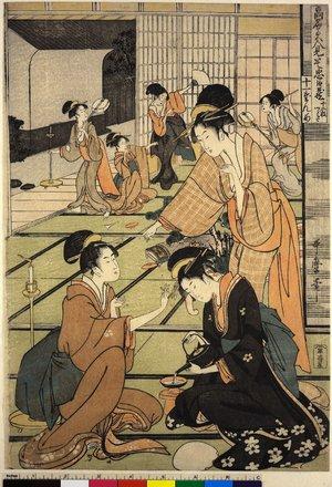 Kitagawa Utamaro: Juichi-damme / Komei Bijin Mitate Chushingura juni-mai zukushi - British Museum