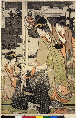 喜多川歌麿: Komei bijin mitate Chushingura juni-dan tsuzuki 高名美人見たて忠臣蔵十二段つづき (The Chushingura Travestied by Today's Great Beauties) - 大英博物館