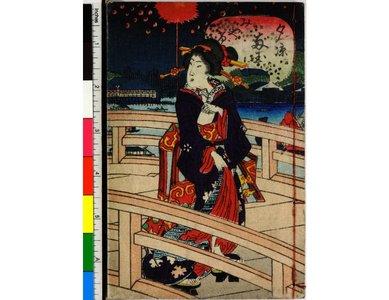 Utagawa: Yusuzumi Ryogoku Miyage - 大英博物館